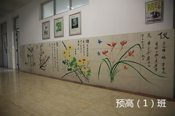 构建和谐校园 推进校园文化建设----南京市聋人学校壁报展示