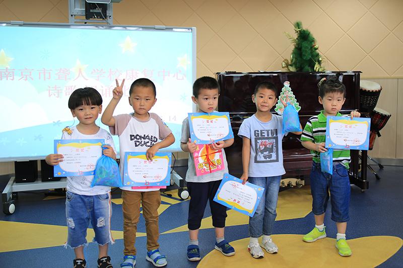 诗歌悠扬,童声朗朗——我校康复中心举办听障儿童诗歌朗诵比赛