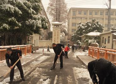 寒风起兮雪纷纷,齐力清扫保安全