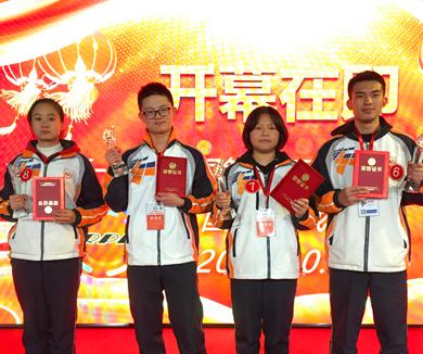南京聋校参加第一届中国智力玩具(九连...