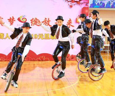 【南京电视台教科频道】聋人学校的阳光...